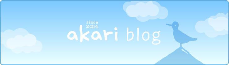 akari blog